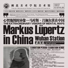The Extraordinary Visions of Mental Maps: Markus Lüpertz in China Opening at the Art Museum of Hubei Institute of Fine Arts