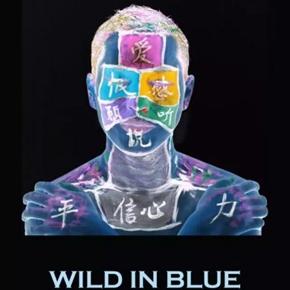 "Asian Art Works presents ""Koh Sangwoo: Wild in Blue"" in Beijing"