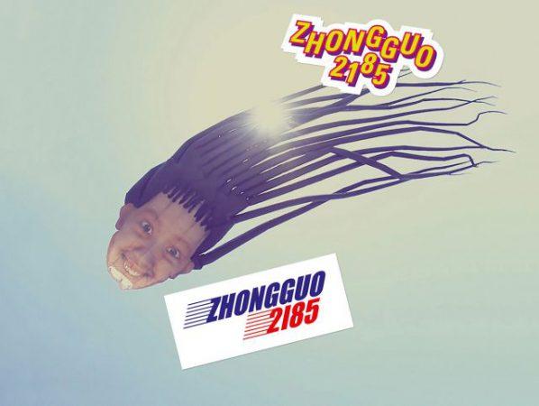 featured image of Zhongguo 2185