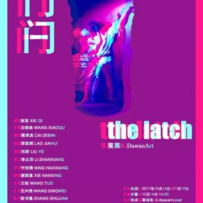 "00 Poster of The Lash 290x290 - C-Space + Local presents the group exhibition entitled ""The Latch"""