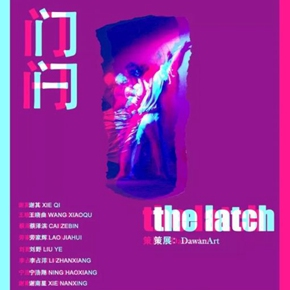 """C-Space + Local presents the group exhibition entitled """"The Latch"""""""