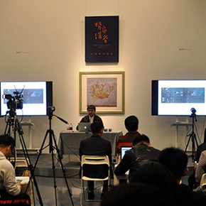 "Artistic Career as an Architect: Zhang Yonghe Talked About ""Art & Me"""