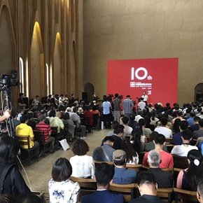 History, Opportunity, and Challenge: the 10th Anniversary Celebration of the China Academy of Oil Painting