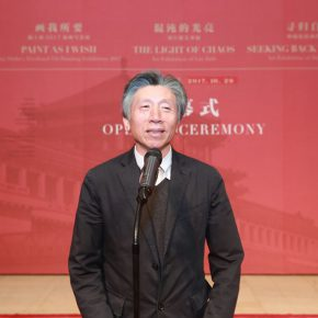01 Fan Di'an addressed the opening ceremony 290x290 - Three Exhibitions of Liu Jude, Zhong Shuheng and Dai Shihe are Displayed Together in the NAMOC to Showcase a Grand Cultural Atmosphere