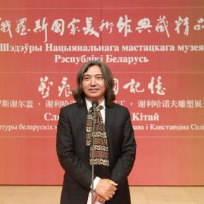 01 Wu Weishan Director of National Art Museum of China 290x290 - Two Shows from the Republic of Belarus opened at the same time, Presenting for the first time the Masterpieces at the NAMOC