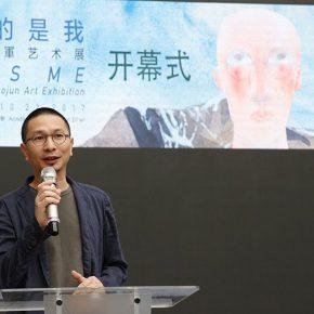 "03 Li Shaobo Dean of School of Fine Arts Hunan Normal University 290x290 - To Be a Real Hero of Life: Wang Shaojun's Solo Exhibition ""It's Me"" in Changsha"