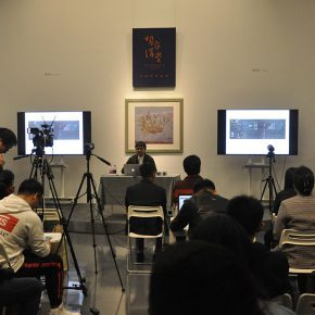 """03 View of Zhang Yonghe's lecture 290x290 - Artistic Career as an Architect: Zhang Yonghe Talked About """"Art & Me"""""""