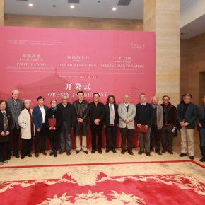 06 Group photo of the exhibition 290x290 - Three Exhibitions of Liu Jude, Zhong Shuheng and Dai Shihe are Displayed Together in the NAMOC to Showcase a Grand Cultural Atmosphere