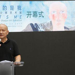 """06 Li Xiaoshan President of Hunan Fine Arts Publishing House 290x290 - To Be a Real Hero of Life: Wang Shaojun's Solo Exhibition """"It's Me"""" in Changsha"""