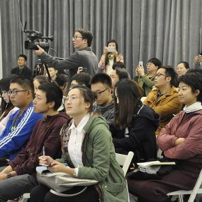 """06 The audience at the lecture 290x290 - Artistic Career as an Architect: Zhang Yonghe Talked About """"Art & Me"""""""