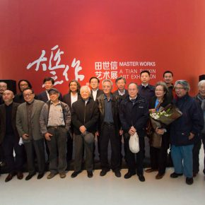"""07 Group photo of the honored guests 290x290 - Local Customs & Humanities: Tian Shixin Art Exhibition """"Master Works"""" has opened"""