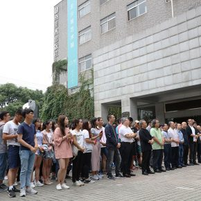 """07 View of the opening ceremony 290x290 - To Be a Real Hero of Life: Wang Shaojun's Solo Exhibition """"It's Me"""" in Changsha"""