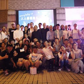 """09 Group photo of the artist and audiences on the night at the art museum 290x290 - To Be a Real Hero of Life: Wang Shaojun's Solo Exhibition """"It's Me"""" in Changsha"""