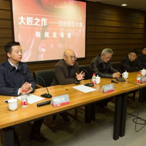 """09 View of the press conference of the exhibition 290x290 - Local Customs & Humanities: Tian Shixin Art Exhibition """"Master Works"""" has opened"""