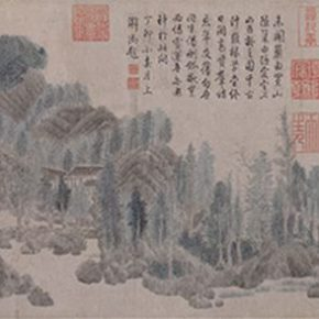 "11 Qian Xuan Floating Jade Mountain Household Scroll Yuan Dynasty ink and color on paper 29.6 × 98.7 cm once collected by the former Qing Court in the collection of Shanghai Museum 290x290 - Shao Yan: ""The Guide to the Zhao Mengfu and Wang Ximeng's Dream World – Beijing Palace Museum Annual Exhibition"""