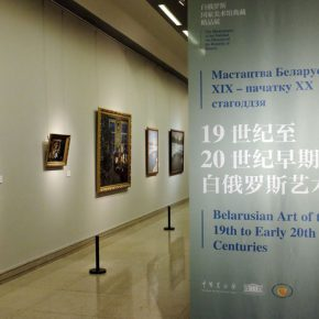 "13 Exhibition view of ""Masterpieces of National Art Museum of the Republic of Belarus"" 290x290 - Two Shows from the Republic of Belarus opened at the same time, Presenting for the first time the Masterpieces at the NAMOC"