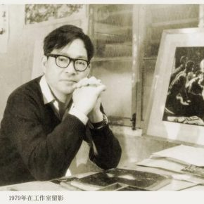 "13 Zhao Ruichun at the studio in 1979 290x290 - ""Vibrant Sincerity – The Exhibition of Artworks Donated by Zhao Ruichun"" opened at CAFA Art Museum"