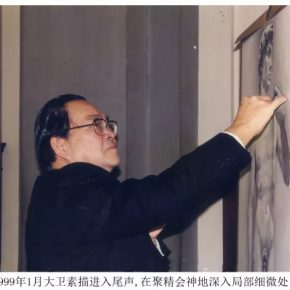 "16 In January 1999 Zhao Ruichun concentrated on finishing the details of a drawing of David 290x290 - ""Vibrant Sincerity – The Exhibition of Artworks Donated by Zhao Ruichun"" opened at CAFA Art Museum"