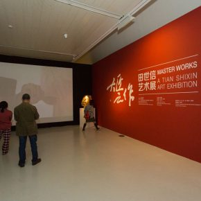 """21 Exhibition view of """"Master Works A Tian Shixin Art Exhibition"""" 290x290 - Local Customs & Humanities: Tian Shixin Art Exhibition """"Master Works"""" has opened"""