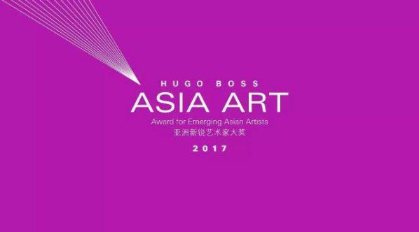 Poster of 2017 HUGO BOSS ASIA ART