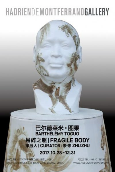 Poster of Barthélémy Toguo - Fragile Body