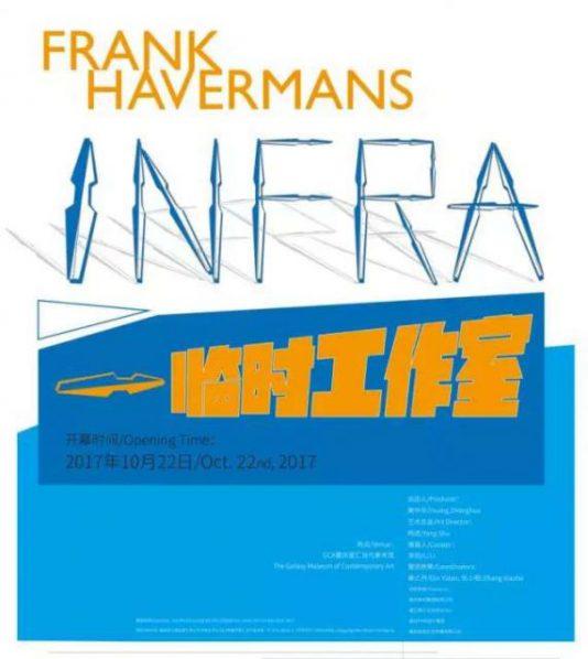 Poster of Infra