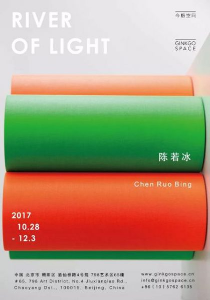 Poster of River of Light