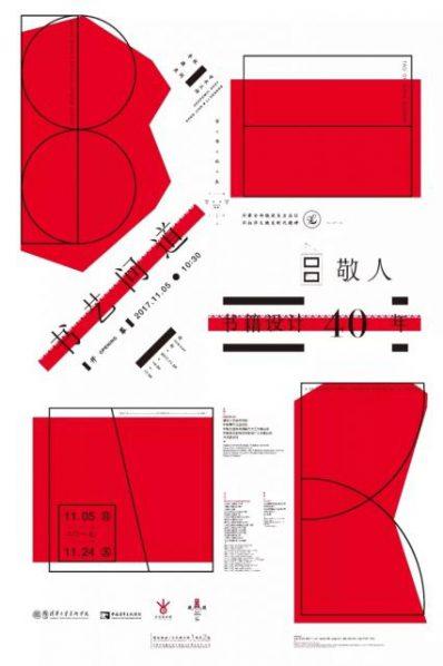 Tao of Book Design