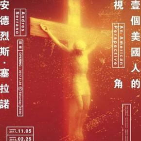"Red Brick Art Museum presents ""Andres Serrano: An American Perspective"" in Beijing"