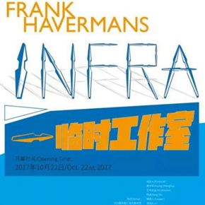 "The Galaxy Museum of Contemporary Art presents ""Frank Havermans: Infra"" in Chongqing"