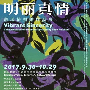"""Vibrant Sincerity – The Exhibition of Artworks Donated by Zhao Ruichun"" opened at CAFA Art Museum"