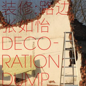 "Telescope presents Zhang Ruyi's solo exhibition entitled ""Decoration: Dump"" in Beijing"