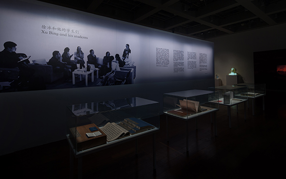 "00 featured image of the exhibition 2 - ""The Wild Goose Flies over the Quiet Pond but Does not Leave a Shadow on the Pond"": Xu Bing and His Students' exhibition opened in Suzhou"