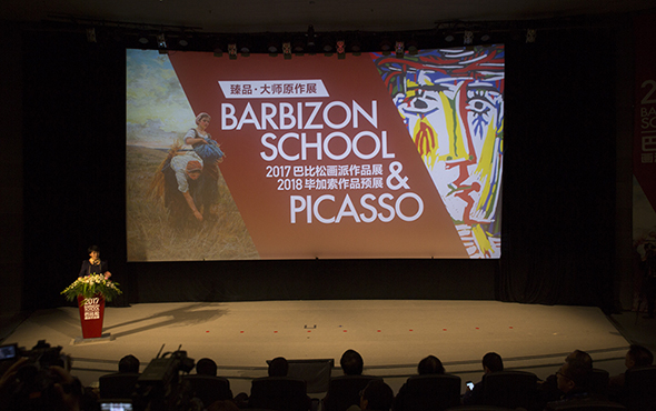 "00 featured image of the opening ceremony of ""The Works of Barbizon School 2017"""