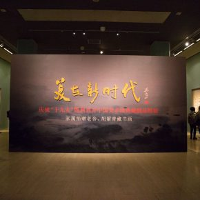 "01 Installation view of the exhibition 290x290 - ""Beauty in the New Era"": Special Exhibition of the Collection of NAMOC Presents the Context of Modern Chinese Art"