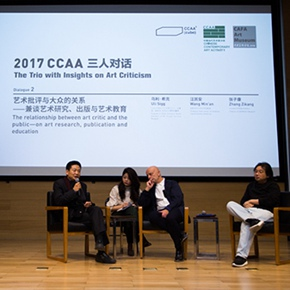 The Role, Context and Audience of Art Critic: Ten Years of the CCAA Chinese Contemporary Art Award