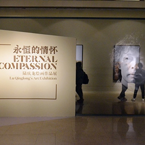 "Always with the Common People in Mind, He Paints the World in His Own Way: ""Eternal Compassion – Lu Qinglong's Art Exhibition"" Kicked Off"