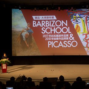 Close to the Masters: the Large-Scale Exhibition of the Barbizon School debuted in China
