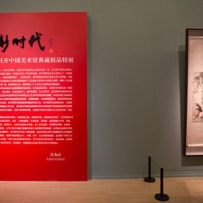 "02 Installation view of the exhibition 1 290x290 - ""Beauty in the New Era"": Special Exhibition of the Collection of NAMOC Presents the Context of Modern Chinese Art"
