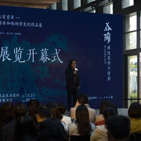 "02 Xu Bing addressed the opening ceremony 290x290 - ""The Wild Goose Flies over the Quiet Pond but Does not Leave a Shadow on the Pond"": Xu Bing and His Students' exhibition opened in Suzhou"
