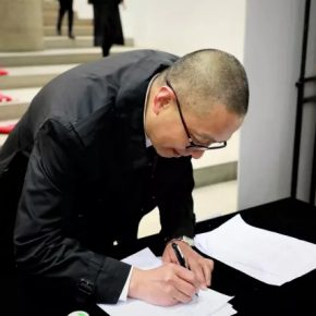 """03 A participant signed in 290x290 - Academic Conference of """"Art History in China"""" Successfully Concluded & """"Wang Xun's Anthology"""" was Issued"""