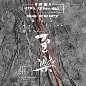 The Ecstasy: Zhang Yanzi Solo Exhibition will be unveiled on November 18 in Feefan's Art