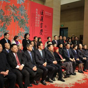 "04 Group photo of the honored guests 290x290 - The ""Glamour of Jao's Lotus: Touring Exhibition of Lotus-themed Artworks by Professor Jao Tsung-I"" opened in the National Art Museum of China"