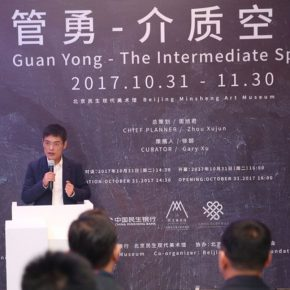 "05 Guan Yong addressed the opening ceremony 290x290 - ""Guan Yong – The Intermediate Space"": A Fable about Creation and Viewing Methods"