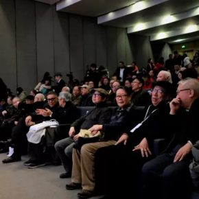 """05 View of the Auditorium of the CAFA Art Museum 290x290 - Academic Conference of """"Art History in China"""" Successfully Concluded & """"Wang Xun's Anthology"""" was Issued"""