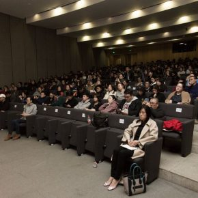 """05 View of the lecture 290x290 - Joan Stanley-Baker × Shao Yan: Wang Meng's """"Dwelling in the Qingbian Mountains"""" and Other Works under His Name"""