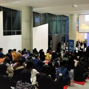 """06 View of the live rebroadcast 290x290 - Academic Conference of """"Art History in China"""" Successfully Concluded & """"Wang Xun's Anthology"""" was Issued"""