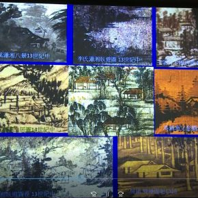 "07 A sequence of ""Autumn Colors on the Chiao and Hua Mountains"" 290x290 - Joan Stanley-Baker × A'cheng: Dating and Identification of Chinese Painting & Calligraphy – Paintings of the Yuan Dynasty"