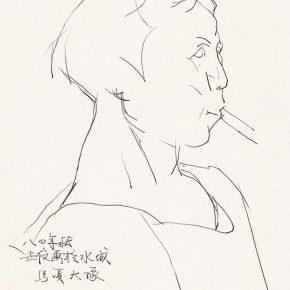 07 Tian Shixin, Portrait of Miao Farmers Smoking, pencil on paper, 18 × 25 cm, 1984