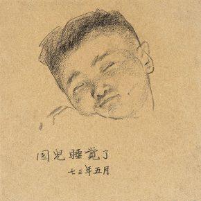 08 Tian Shixin Portrait of Elder Daughter pencil on paper 16 × 14 cm 1973 290x290 - Tian Shixin